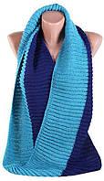 Сине-голубой женский шарф-снуд TRAUM