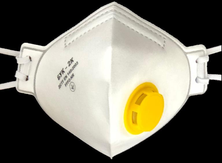 Протиаерозольний респіратор БУК -2К (12 ГДК) FFP2