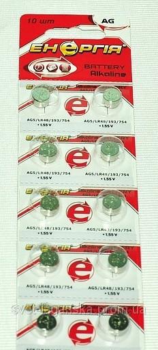 (ЗАКАЗЫВАТЬ ПО-10 ШТ) AG13-U10,  (A76,357)  Бат. Энергия (таблетка)