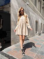 Платье для девушки с завышенной талией, 00284 (Бежевый), Размер 44 (M)