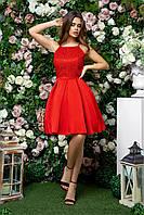 Нарядное платье с атласной юбкой и гипюровым верхом, 00245 (Красный), Размер 46 (L)