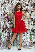 Короткое вечернее платье из гипюра, 00093 (Красный), Размер 42 (S)