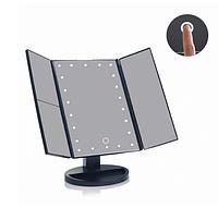 Косметическое тройное сенсорное зеркало для макияжа с LED подсветкой