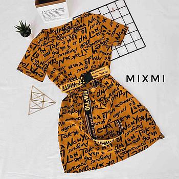 Короткое летнее платье с принтом, 00314 (Горчичный), Размер 44 (M)