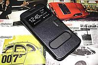 Кожаный чехол книжка для Samsung Galaxy A8 A8000 чёрный