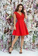 Коктейльное платье с гипюровой вставкой и рукавом крылышки, 00103 (Красный), Размер 42 (S)