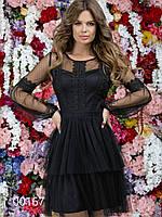 Стильное платье на вечеринку, 00167 (Черный), Размер 44 (M)