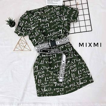 Платье с принтом на лето, 00313 (Хаки), Размер 46 (L)