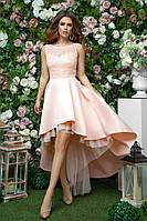 Платье с шлейфом с гипюром и атласной юбкой с подъюбником для бальных танцев, 00277 (Персиковый), Размер 44 (M)