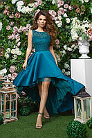 Очаровательное платье с шлейфом  на свадьбу, 00275 (Бирюзовый), Размер 42 (S)