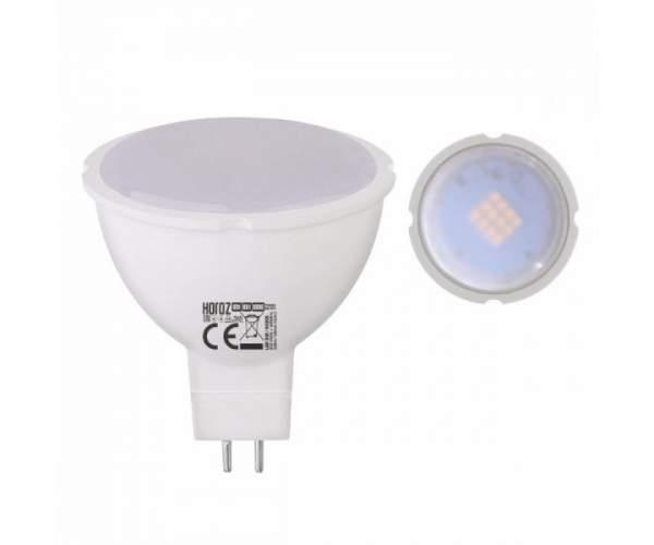 Лампа светодиодная FONIX  6W GU5.3   (Horoz Electric)