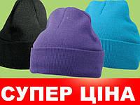 Вязаная шапка с отворотом MB7500
