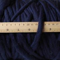 Пряжа 100% NZ Merino, тёмно-синий (100% меринос; 18 м/100 г)