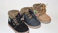 Детские зимние ботинки для мальчиков CSCK.S оптом Размеры 21,25