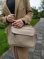"""Женская кожаная сумка-саквояж  """"Элизавет Beige  2"""", фото 1"""
