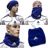 Флисовый горловик-шапка, маска гейтор Adidas Адидас синий