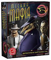 Настольная игра Arial Городская Мафия (10010045)