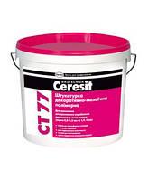 СТ 77 Ceresit штукатурка декоративно-мозаїчна полімерна - 14 кг