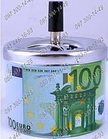 Оригинальные подарки Пепельница-Юла 100 Евро EURO №2435 Необычные пепельницы Подарочные пепельницы