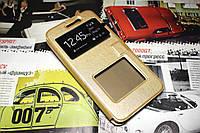 Кожаный чехол книжка для Xiaomi Redmi Note 2 золотистый, фото 1