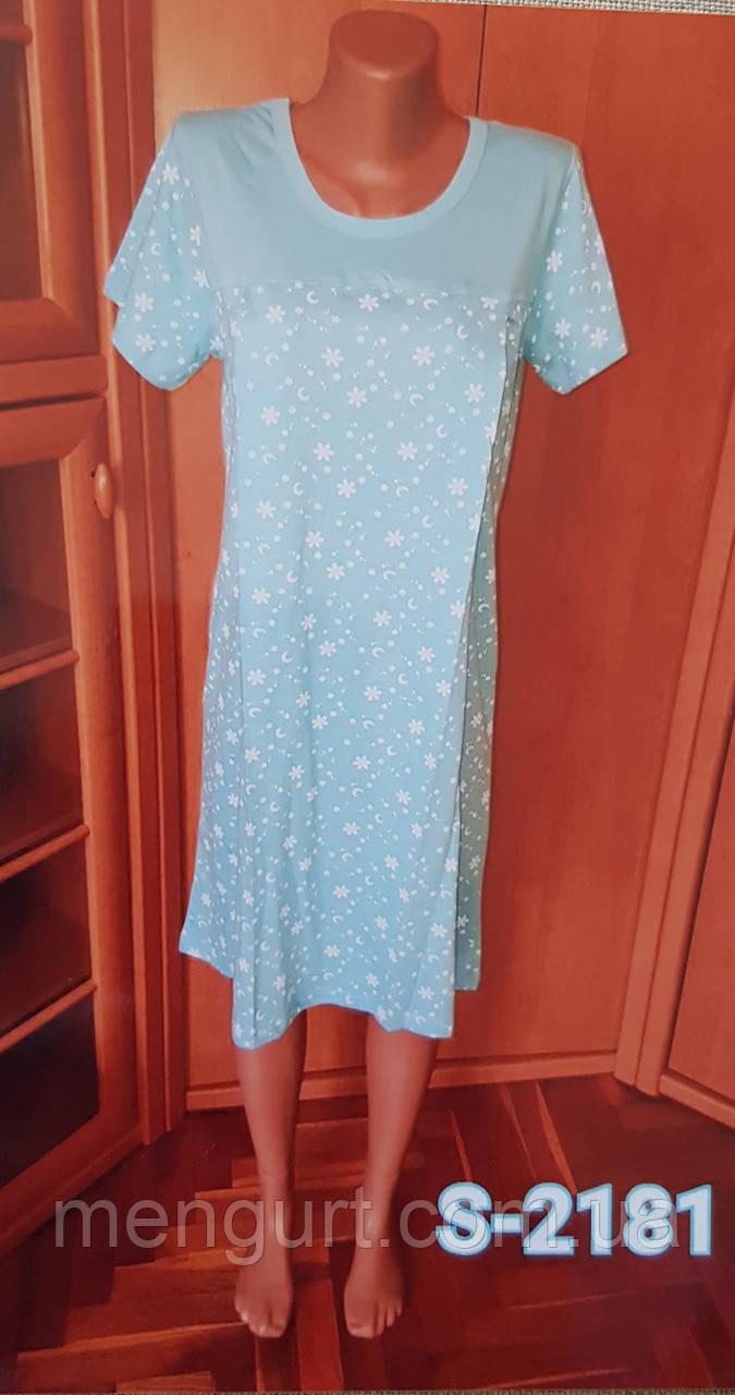 Женская ночная рубашка с коротким рукавом