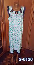 Женская ночная сорочка без рукава размер 48-56, фото 3