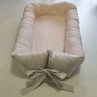 Кокон-гніздечко позиціонер для немовлят двосторонній нейтральні кольори Пудра