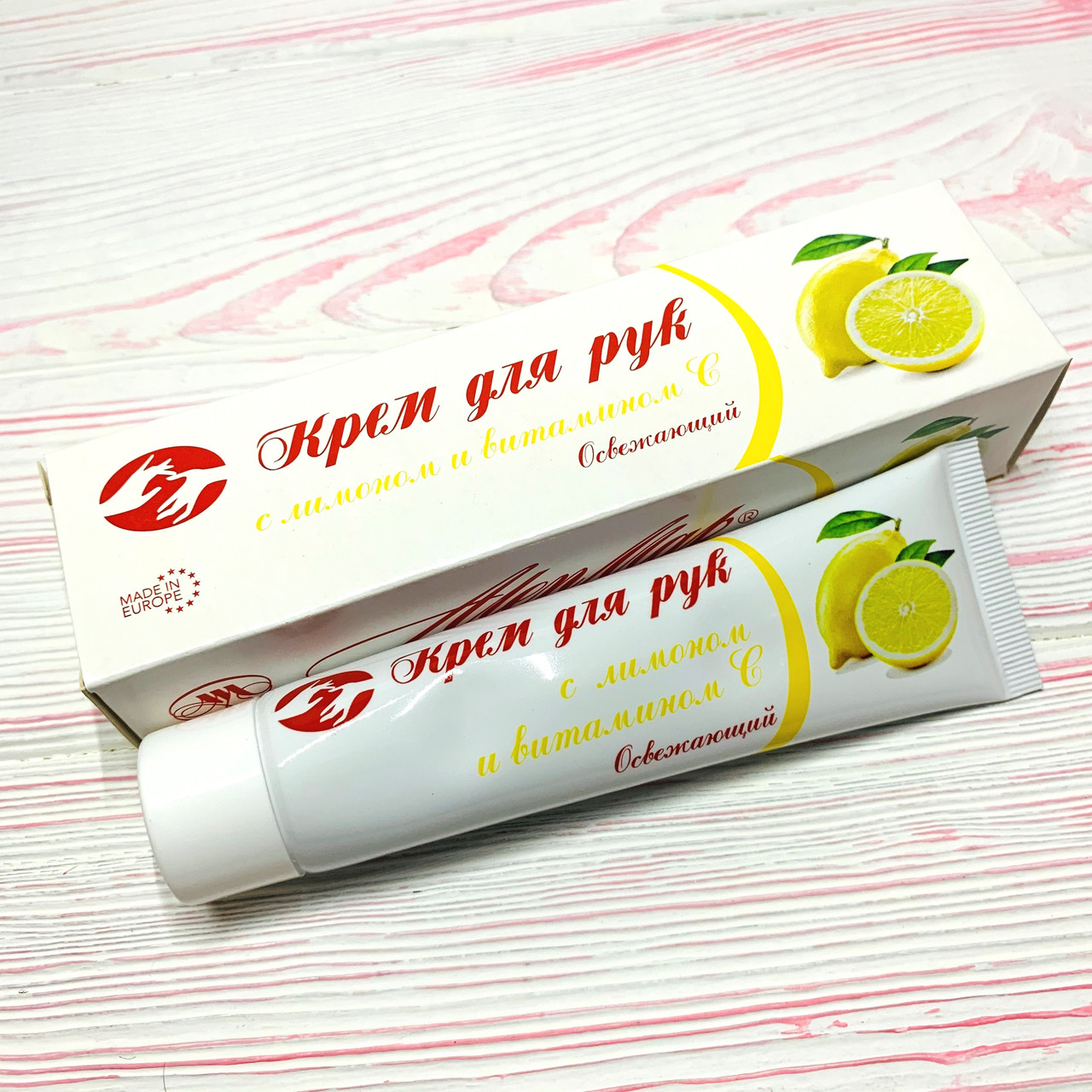 """Крем для рук Освежающий с лимоном и витамином Ален Мак """"Болгария"""" 50 ml"""