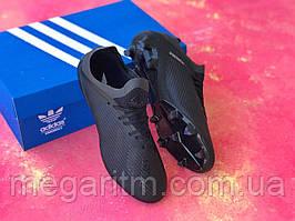 Бутсы Adidas X 19.3/ футбольная обувь/копы адидас