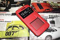 Кожаный чехол книжка для Xiaomi Redmi Note 2 красный, фото 1