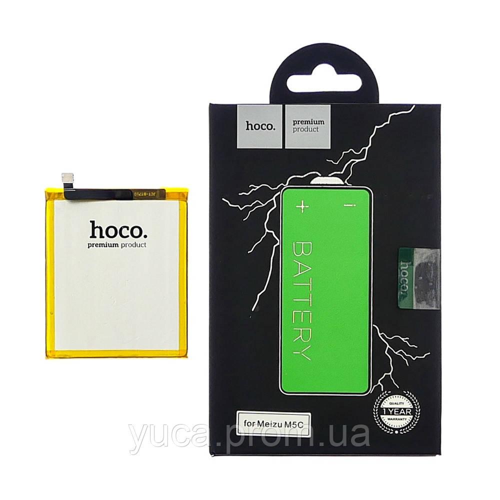 Аккумулятор HOCO BT710 для Meizu M5C