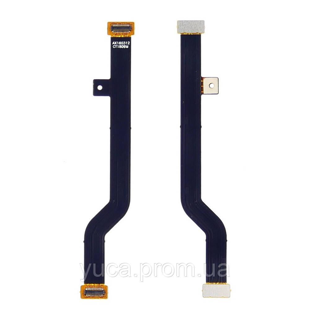 Шлейф для Xiaomi Redmi 2 системный (межплатный)