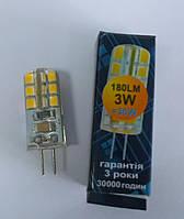 Лампа светодиодная 3W G4 180Lm 300* 4000K 220V, Numina