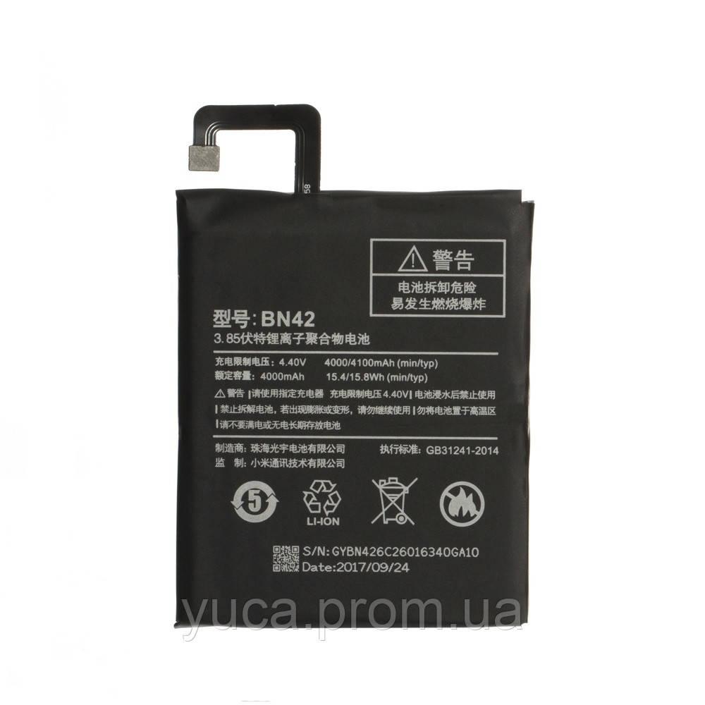 Аккумулятор для XIAOMI Redmi 4/BN42 копия ААА