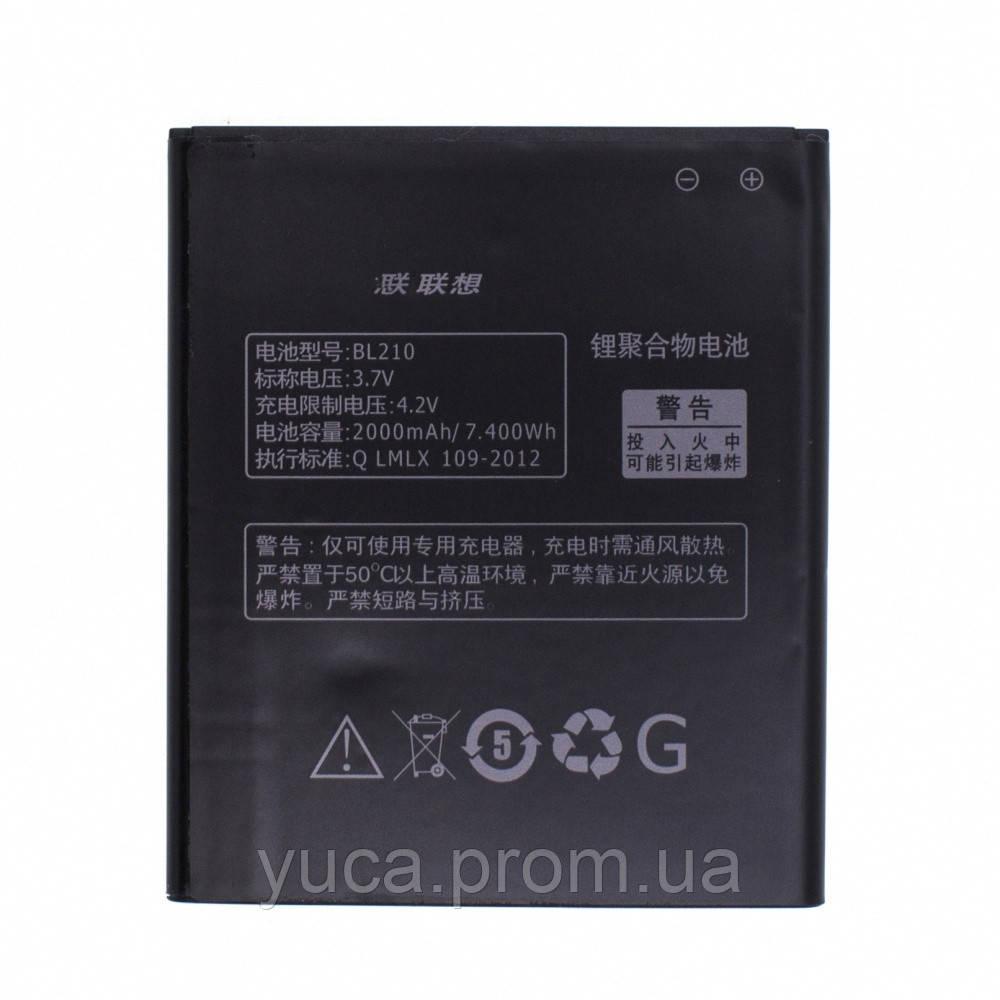 Аккумулятор для LENOVO A536/BL210 копия ААА