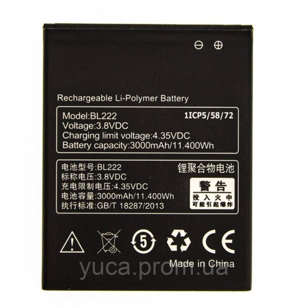 Аккумулятор для LENOVO S660/BL222 копия ААА