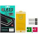 Защитное стекло для Apple iPhone 6 Plus (0.3 мм, 4D ARC белое) Люкс, фото 2