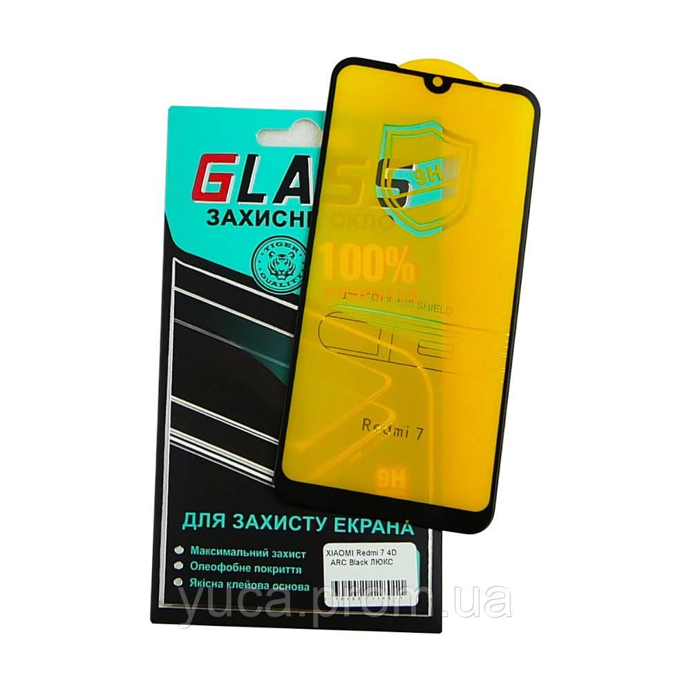 Защитное стекло для XIAOMI Redmi 7 (0.3 мм, 4D ARC чёрное) Люкс
