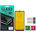 Защитное стекло для XIAOMI Redmi 7 (0.3 мм, 4D ARC чёрное) Люкс, фото 2