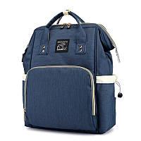 Сумка Maikunitu Mummy Bag Blue удобный рюкзак для мам на прогулку мультифункциональный органайзер с USB