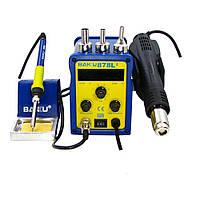 Паяльная станция BAKU BK878L2 фен, паяльник, цифровая индикация
