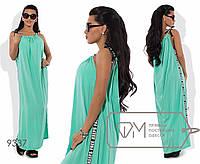 Женское Плаття Сарафан в пол штапель прогулочное принт натпись летнее Размеры 42-44 48 в ярких цветах