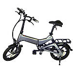 """Электровелосипед Nakxus 16KF1, чёрный, колеса 16"""", складной, моторколесо 250W, аккумулятор 36V 6Ah (216Wh)"""