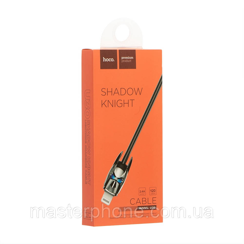 Кабель USB Hoco Lightning U30 Shadow Knight матовый