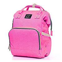 Сумка-органайзер для мам Maikunitu Mummy Bag Pink для хранения детских вещей и бутылочек термокарманы