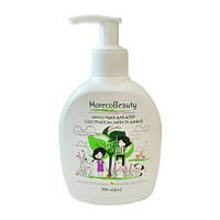 Детское жидкое мыло для новорожденных с экстрактом липы и шалфея MorecoBeauty- 300 мл, (1+)