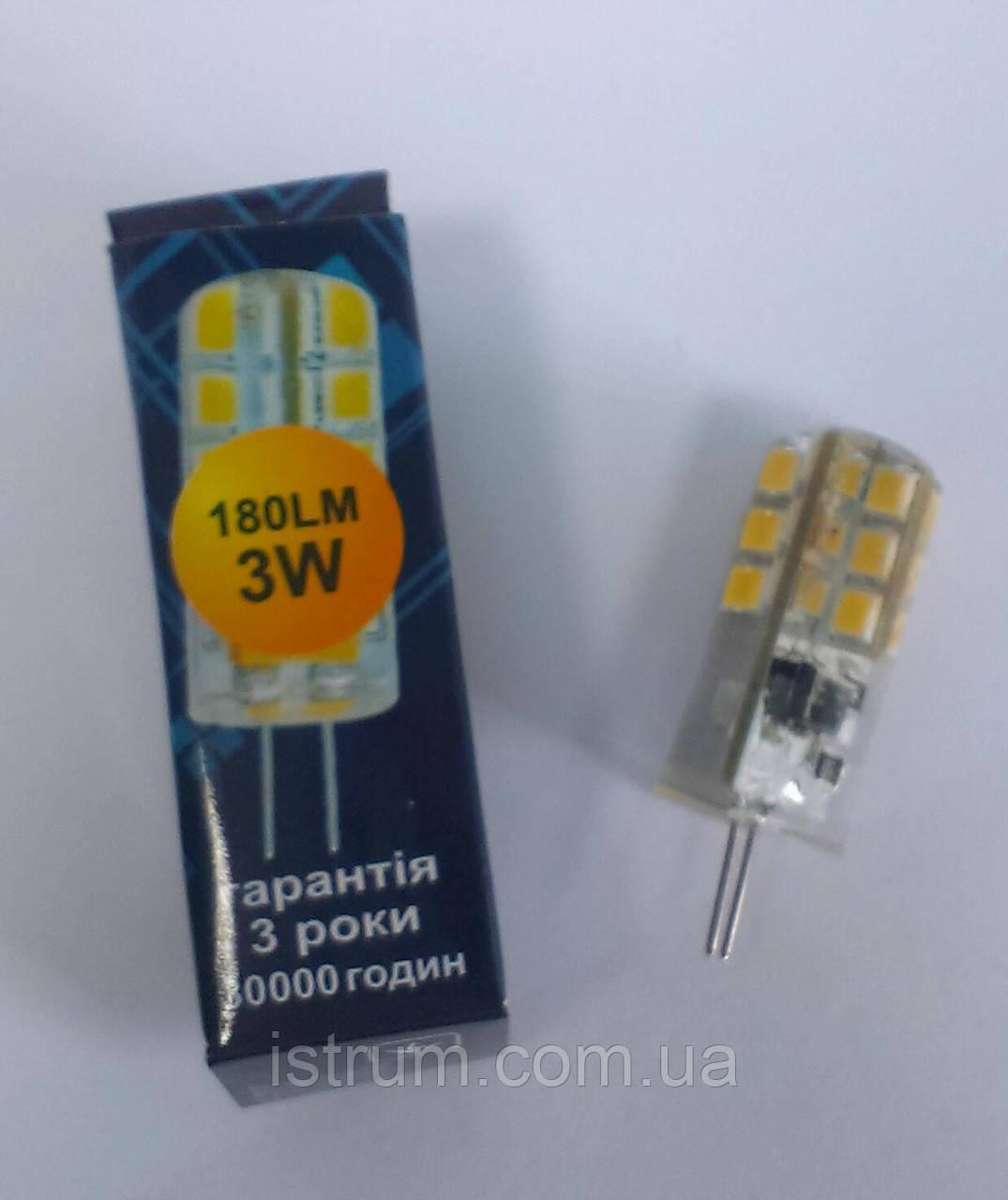 Лампа светодиодная 3W G4 180Lm 300* 4000K AC/DC 12V, Numina