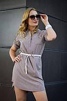 Женское платье-рубашка большого размера в полоску под пояс 52-56 р