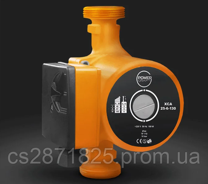 Насос циркуляционный Powercraft XCA 25-6-130