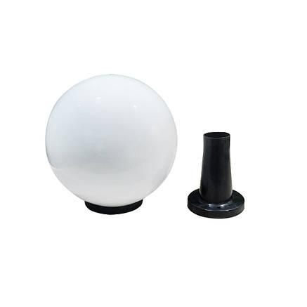 Светильник уличный шар опал d-30см с опорой 18см, фото 2